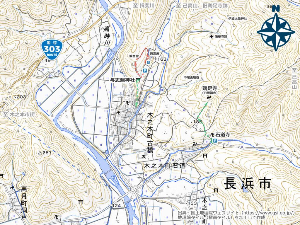 鶏足寺周辺地図