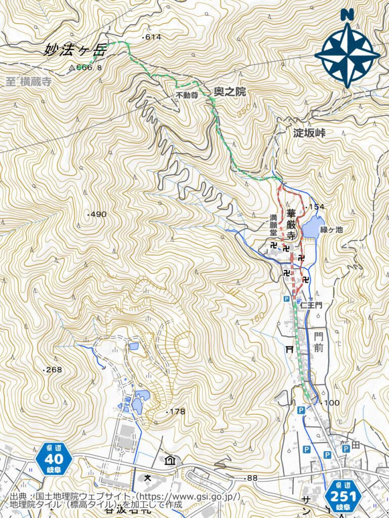妙法ヶ岳・華厳寺周辺地図