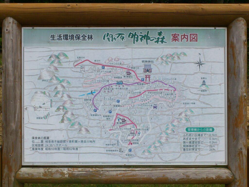 関ヶ原 明神の森 案内図