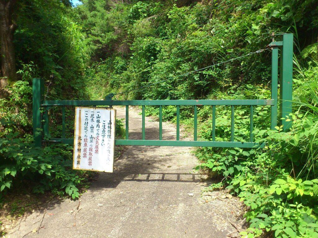 創造の森入り口ゲート