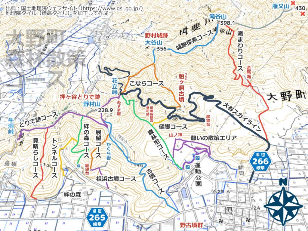 大谷山・滝谷山森林散策コース