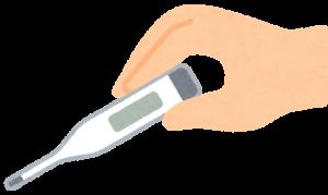 体温計を持つ手