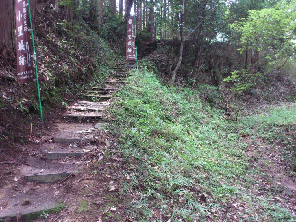 大手門跡へと続く階段