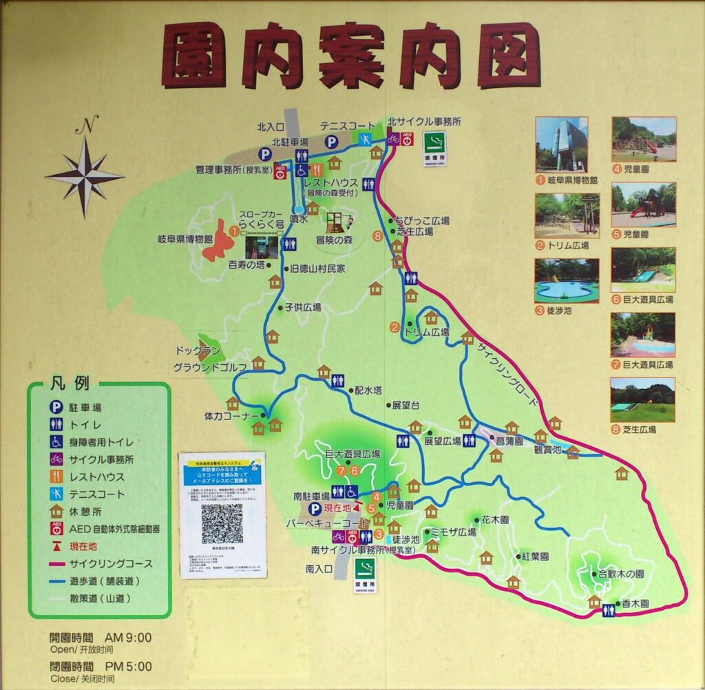 岐阜県百年公園 園内案内図