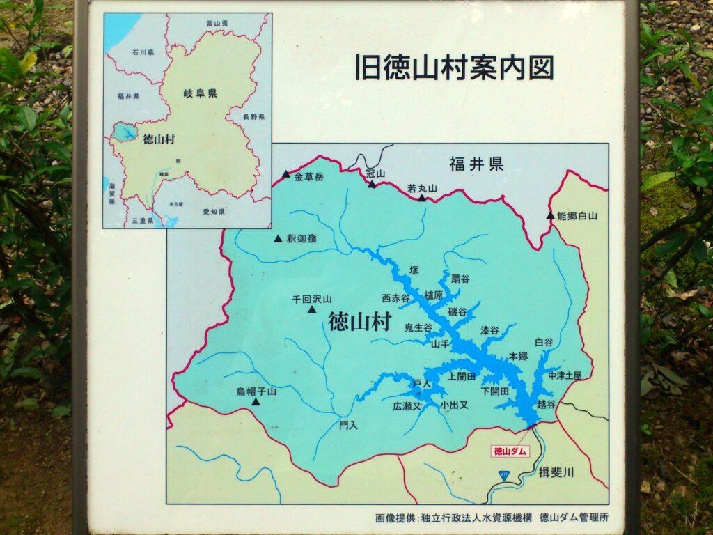 旧徳山村案内図