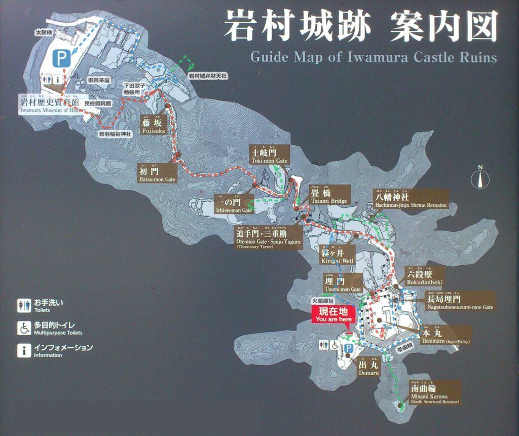 岩村城跡 案内図