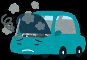 故障した自動車