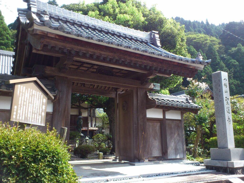 聖蓮寺山門
