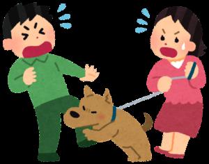 人を噛むペット犬