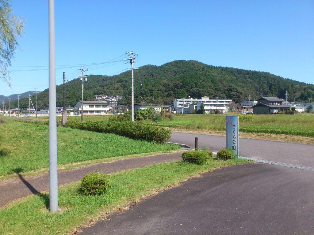 さくら公園から茶臼山を眺めて