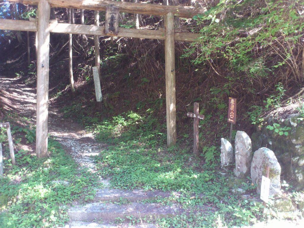 三森神社参道入り口
